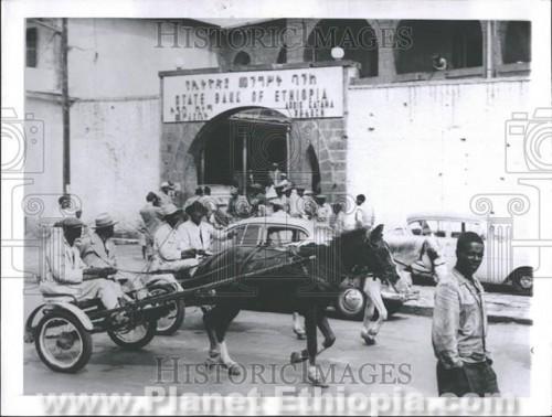 AddisAbabainthe1950s.jpg