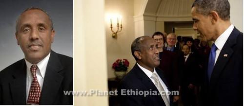 Dr.SolomonBililignEthiopian-AmericanAtomicscientistsourceEmnetTadesse.jpg