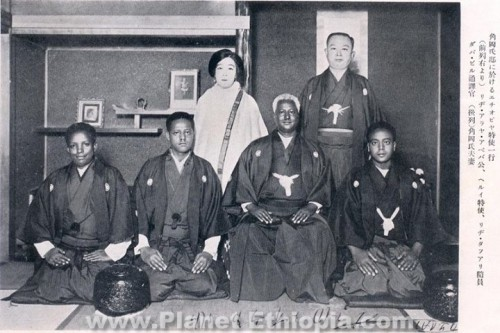AmarriagebetweenanEthiopianprinceandaJapanesewomansourceEmnetT..jpg