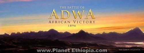 Battle_of_Adwa07.jpg