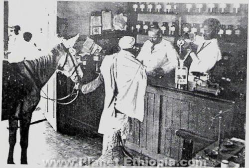 PharmacyinAddisAbabainthe1920s.jpg