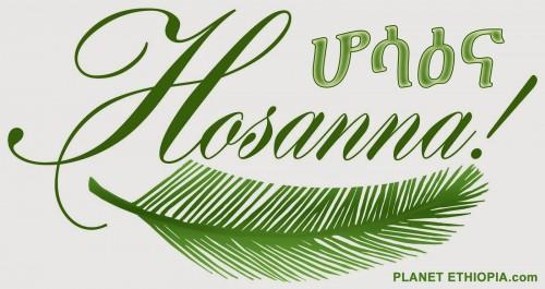 HosannaZenbaba10.jpg