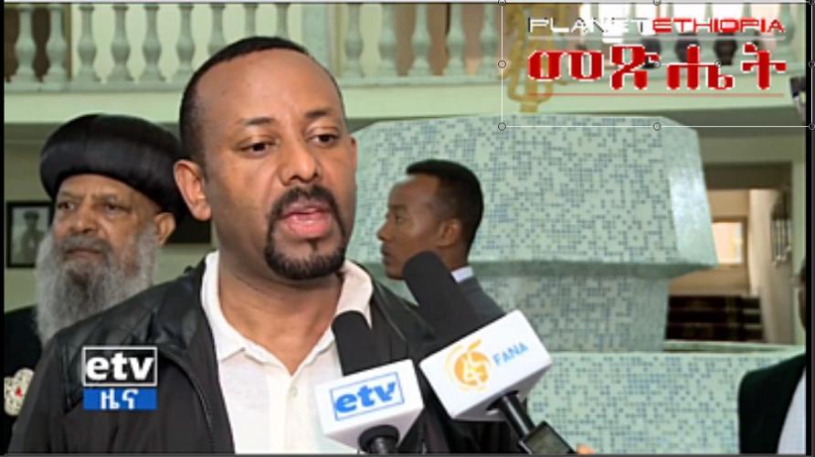 Latest Interview With PM Dr. Abiy Ahmed - ጠ/ሚ ዶ/ር አብይ አህመድ በዛሬው እለት የሰጡት ቃለ ምልልስ
