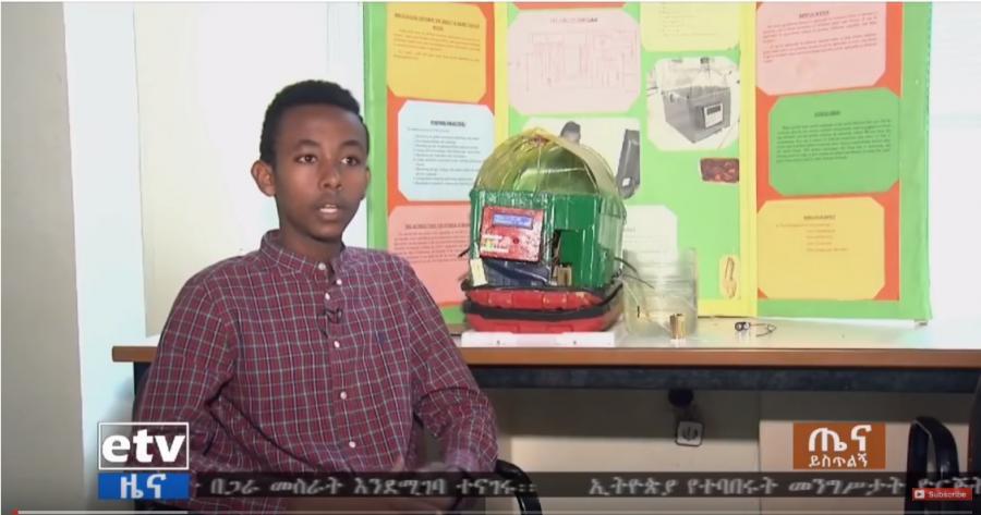 The Genius Innovative Youth of Ethiopia - የፈጠራ ችሎታ ያላቸው ጎበዞች ያገር ተስፋ ወጣቶች