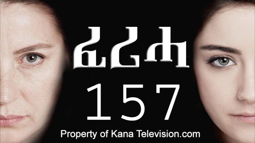 Feriha - Part 157 (ፈሪሓ) Kana TV Drama
