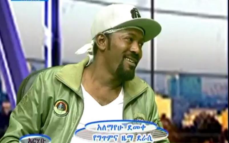 Arhibu አርሂቡ: Talk With Song Writer Alemayehu Demeke ከሙዚቃ ግጥምና ደራሲ አለማየሁ ደመቀ ጋር ያደረገው ቆይታ