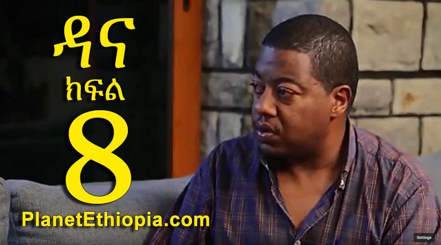 Dana Season 4 - Part 8