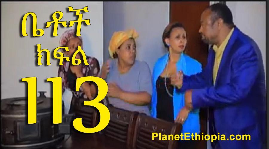Betoch - Part 113