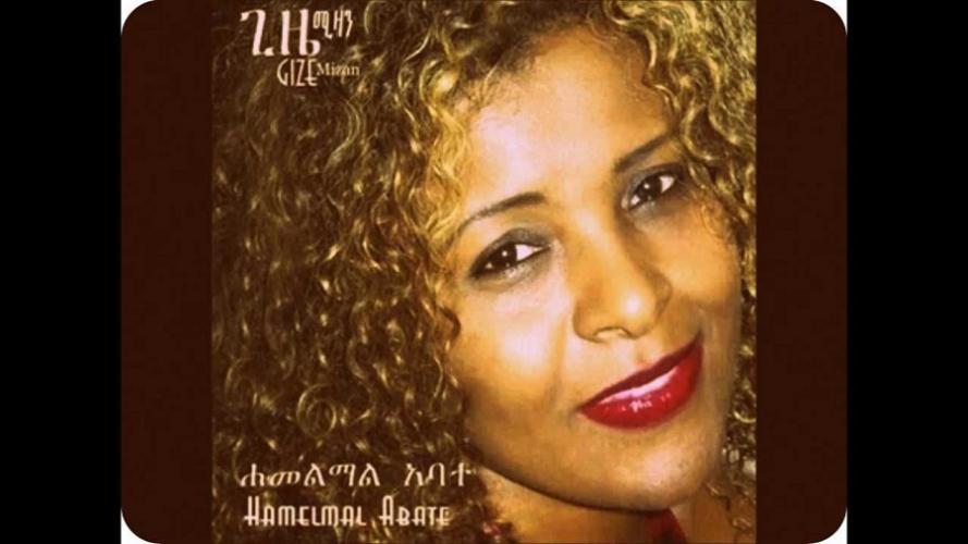 "Hamelmal Abate - Dehna Hun ""ደህና ሁን"" (Amharic)"