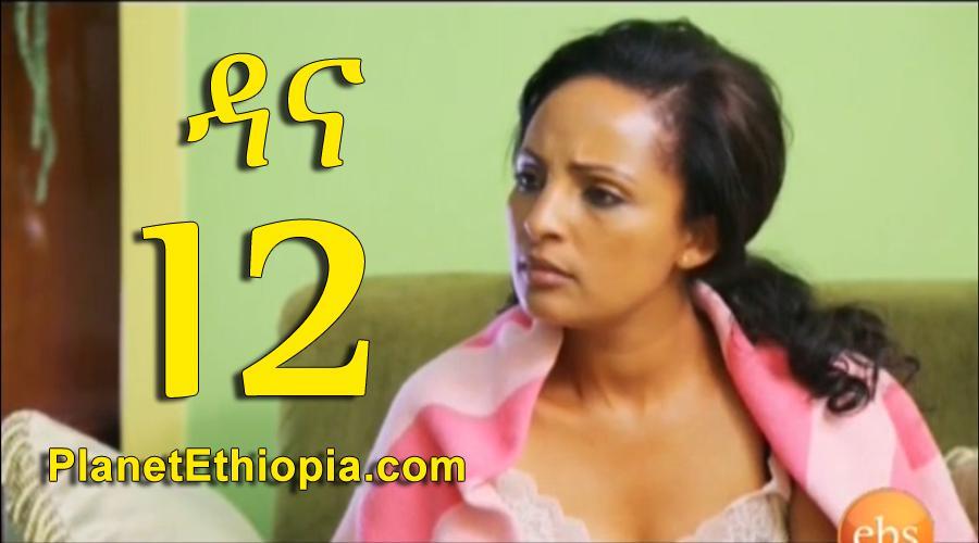 Dana Season 4 - Part 12