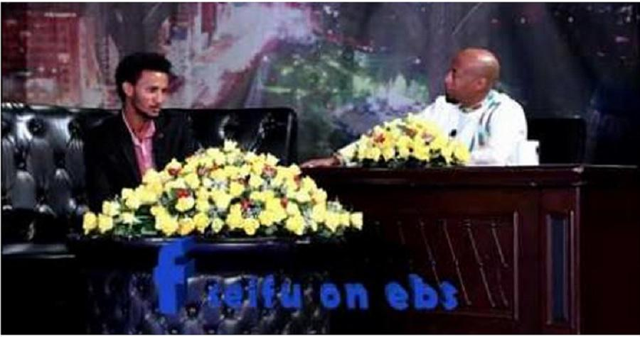Dawit Tsige At Seifu Fantahun Show - ዳዊት ጽጌ ከሰይፉ ፋንታሁን ጋር ያደረገው ቆይታ