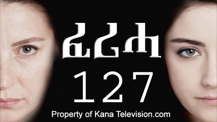 Feriha - Part 127  (ፈሪሓ) Kana TV Drama