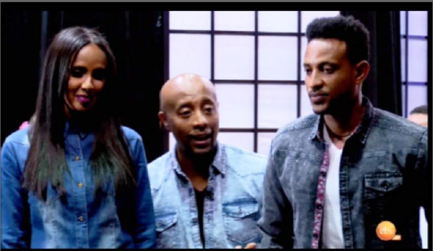 Seifu Fantahun Show: Jeans Fashion Made In Ethiopia! Talk With Young Interpeneuer Ato Leikun