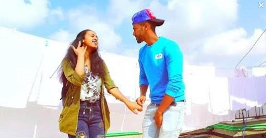 Sam Habesha - Yene Nat የኔ ናት (Amharic)