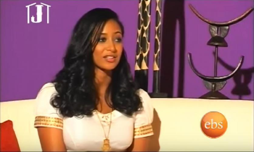 Talk With Model, Journalist and Activist Amleset Muchie - ከሞዴል, አክቲቪስትና ጆርናሊስት አምለሰት ሙቼ ጋር የተደረገ ቆይታ