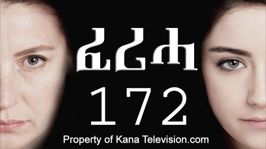 Feriha - Part 172 (ፈሪሓ) Kana TV Drama
