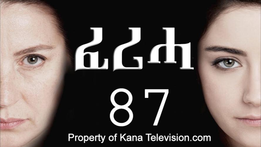 Feriha - Part 87 (ፈሪሓ) Kana TV Drama