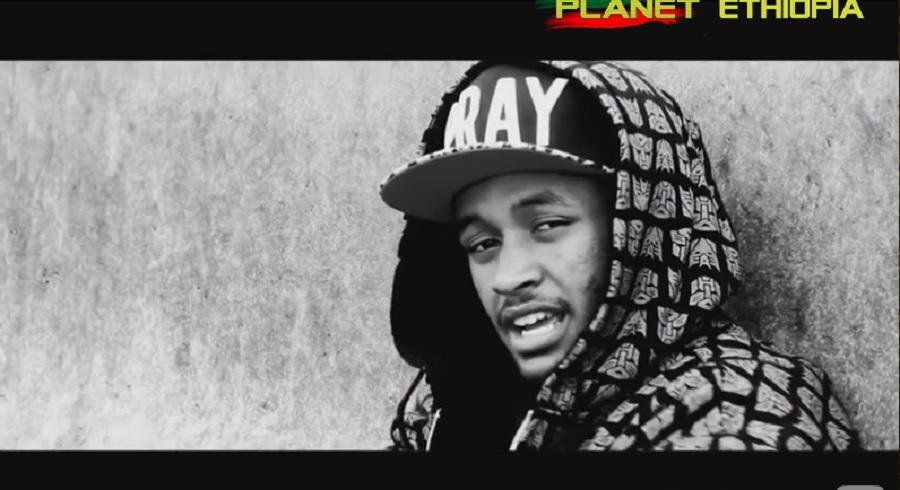 Abel G  - Hewan ሄዋን (Amharic)