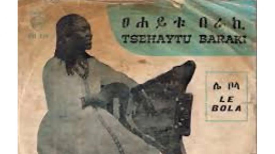 "Tsehaytu Beraki - Laley bola ""ላለይ ቦላ"" (Eritrean Music)"