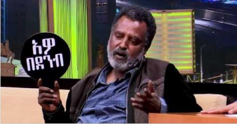 Seifu Fantahun: Talk With Artist Mekonen Lakew on Seifu Show