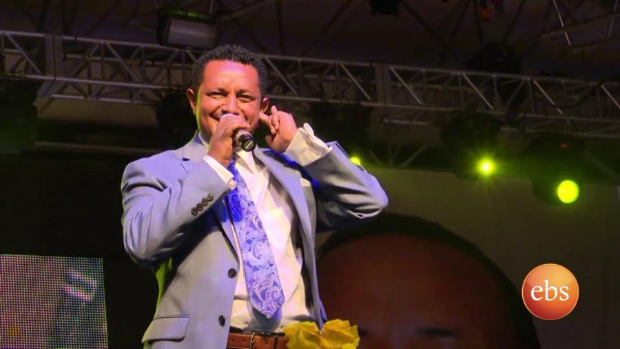 "EBS TV: Teddy Afro Performing ""Fiyorina"" in Millennium Hall - ቴዲ አፍሮ በሚሊኒየም አዳራሽ ""ፊዮሪናን"" ስያቀነቅን የሚያሳ"