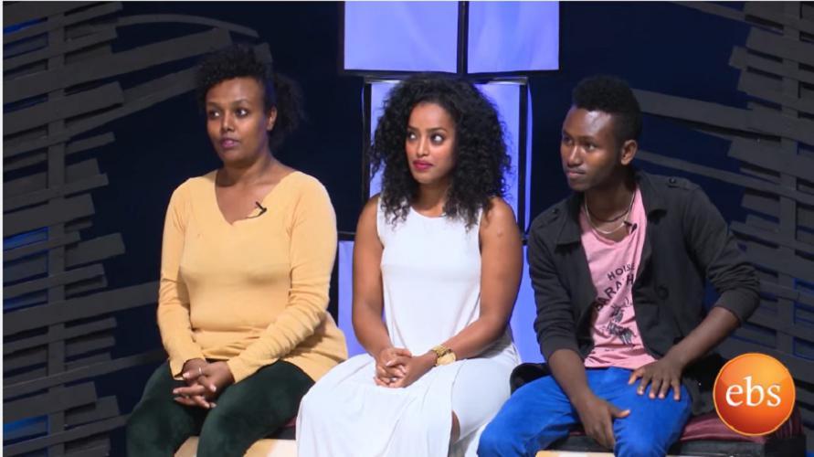 "Ye Afta Chewata የአፍታ ጨዋታ: ከ ""ወላፈን"" ድራማ ተዋናይት ማህሌት ጋር - With ""Welafen"" Drama Star Mahlet"