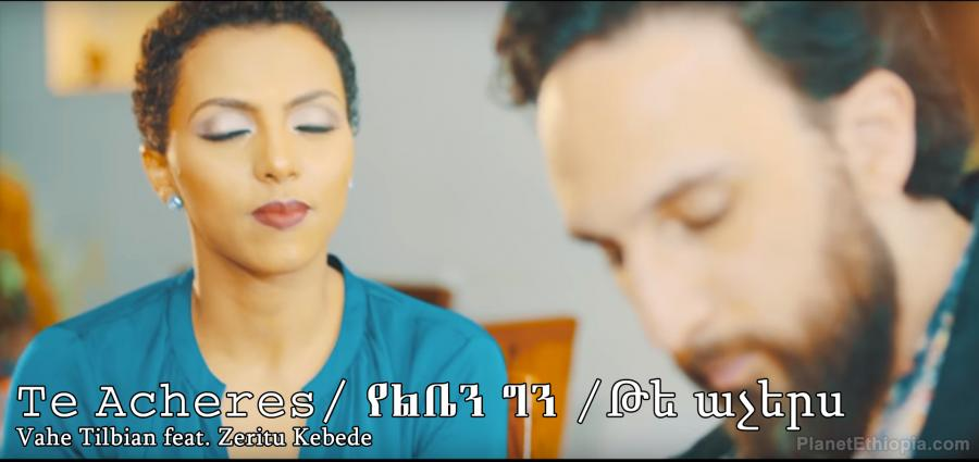 Ethiopian Music Videos