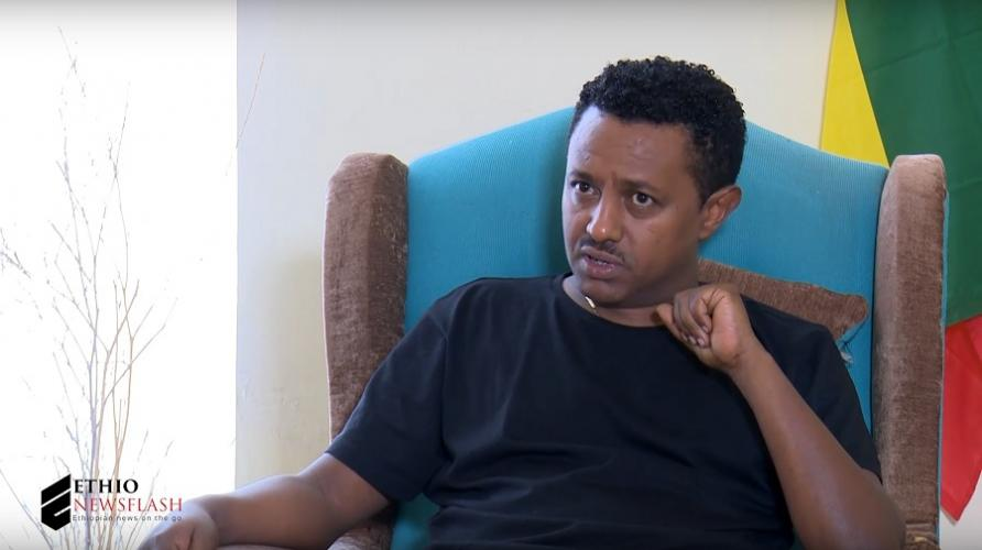 Teddy Afro Interview by Elias Meseret for Ethio Newsflash - ሲጠበቅ የነበረው ሪፖርተር ኤሊያስ መሠረት ከ ድምጻዊ ቴዲ አፍሮ