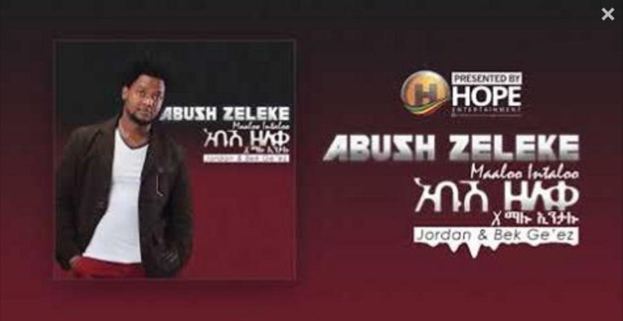 Abush Zeleke X Jordan & Bek Ge'ez - Maaloo Intaloo ማሎ ኢንተሎ (Amharic Oromiffa)