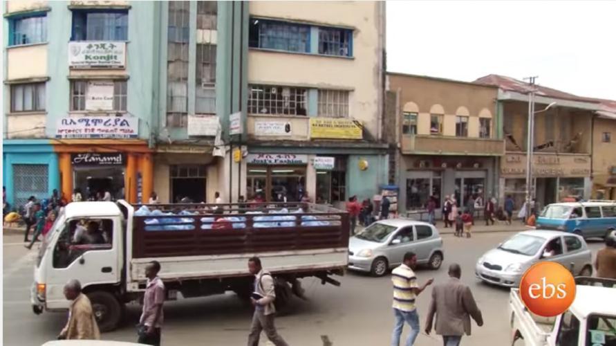 Memories of Cinema Aduwa in Addis Abeba  የሲኔማ አዱዋ ት ዝታዎች